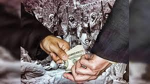 afg corrupcion